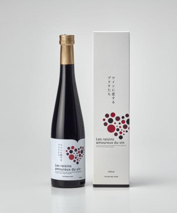 「ワインに恋するブドウたち」販売開始