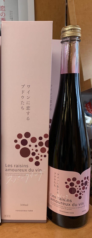 ワインに恋するブドウたちスパークリング発売開始